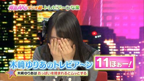 032-木崎ゆりあ-08