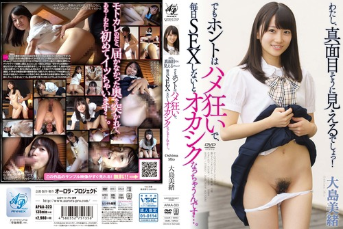 大島美緒-150825-Jacket-01