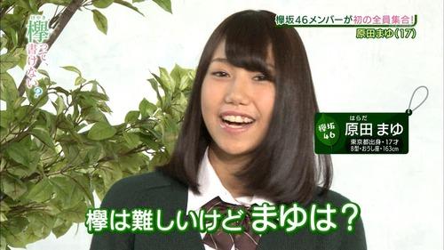 621-原田まゆ-04