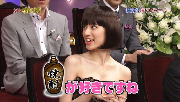 001-栗山千明-02