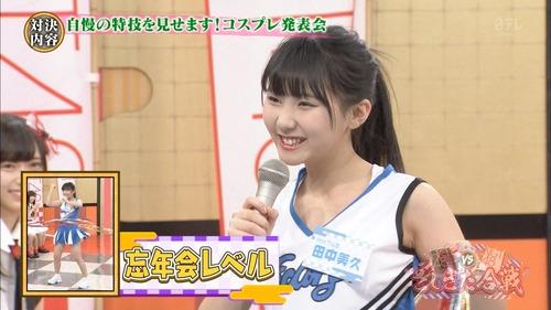 217-田中美久&宮脇咲良-フラフープ-09