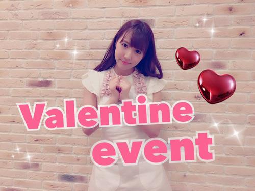三上悠亜-event-160214-1
