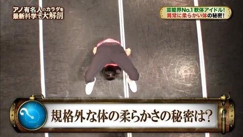 524-須田亜香里-01