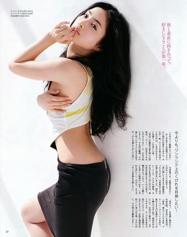 053-石原さとみ-03