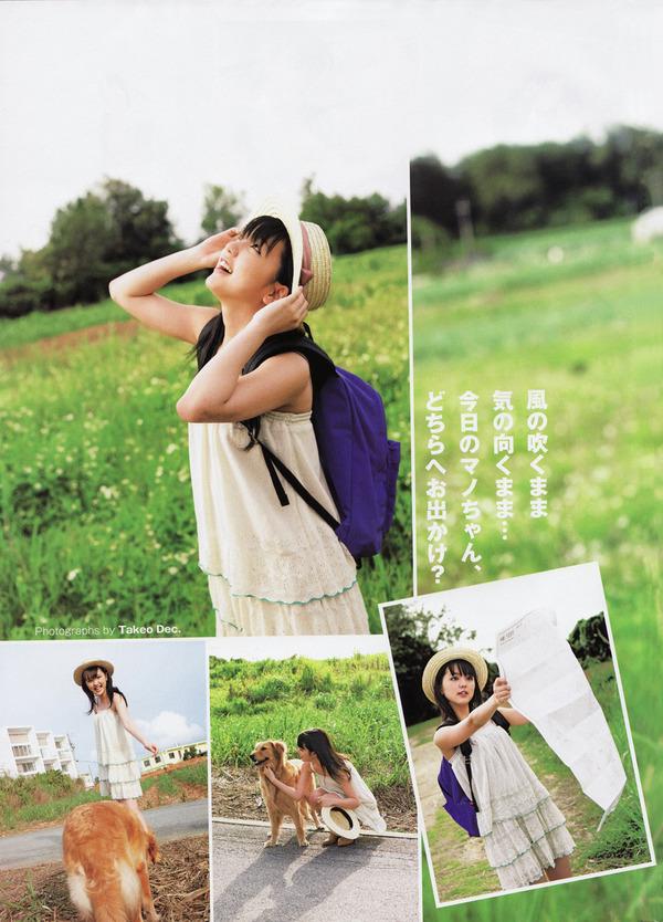 011-真野恵里菜-04