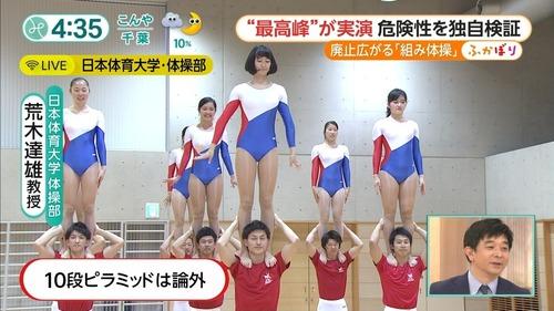 男女混合組体操-04