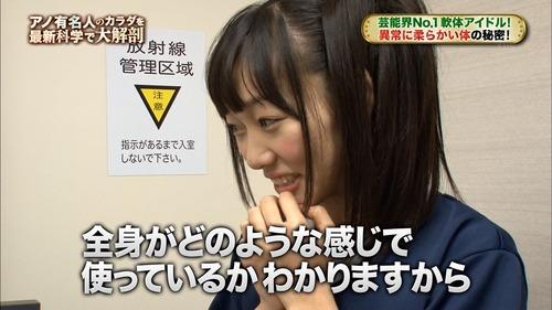 583-須田亜香里-01