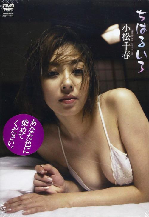 【小松千春】遂に 本番SEX 解禁!!【MUTEKI】