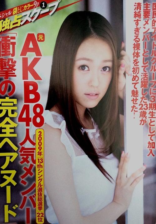 005-米沢瑠美-城田理加-04