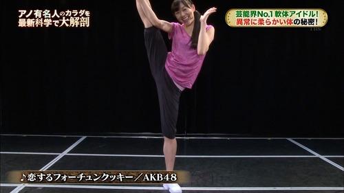 492-須田亜香里-01