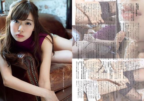 渡辺美優紀-160201-wpb-09