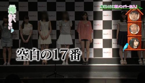 032-長濱ねる-03