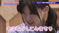 キス我慢-葵つかさ&三四郎小宮-05