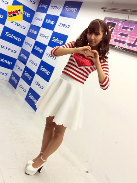 三上悠亜-event-160214-4-10