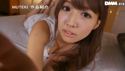 三上悠亜-見つめ-04