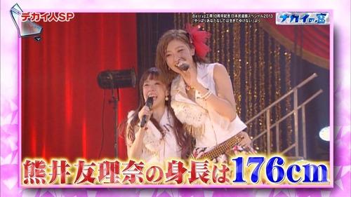 098-熊井友理奈-01