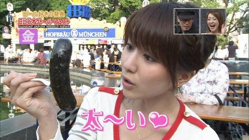 田中みな実-疑似フェラ-03