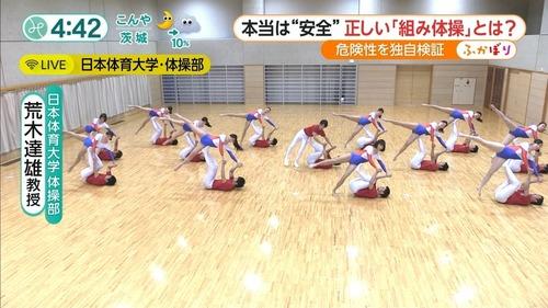 男女混合組体操-17