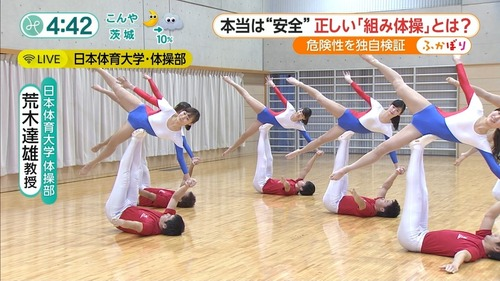 男女混合組体操-18