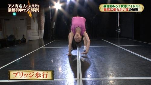 458-須田亜香里-02