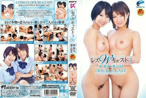 093-湊莉久&葵こはる
