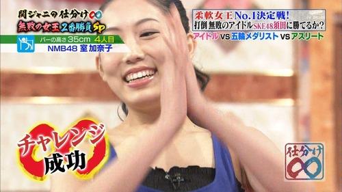室加奈子-柔軟女王-131214-2-20