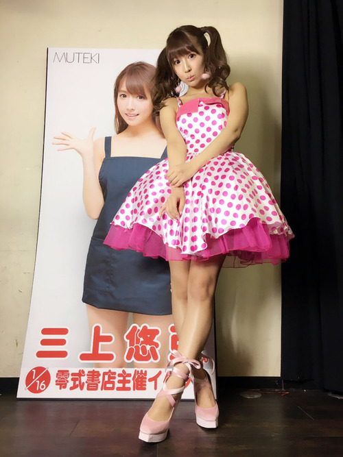 三上悠亜-event-160116-4-05