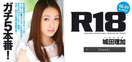 024-米沢瑠美-城田理加