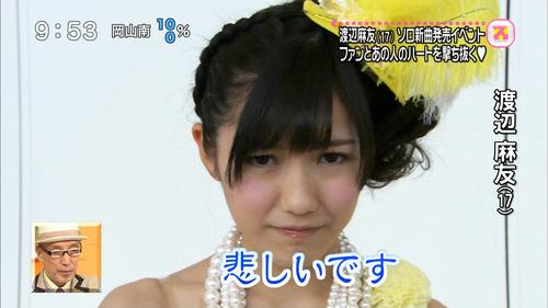 057-03-渡辺麻友