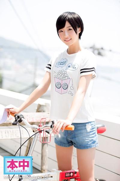相原翼-151025-01