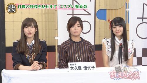 131-田中美久&宮脇咲良-フラフープ-01