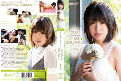 安土結-130725-Jacket-01