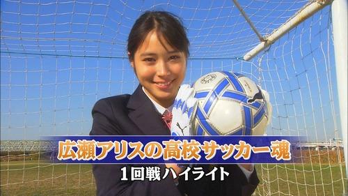 118-広瀬アリス-03