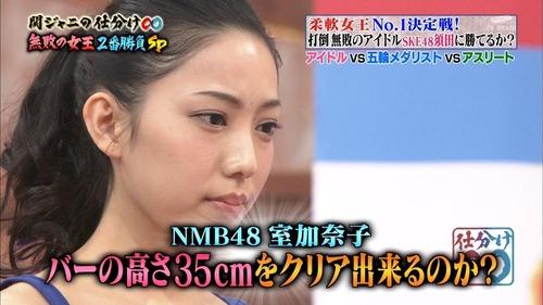 室加奈子-柔軟女王-131214-2-10