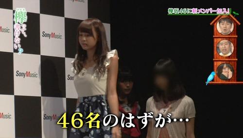 032-長濱ねる-02