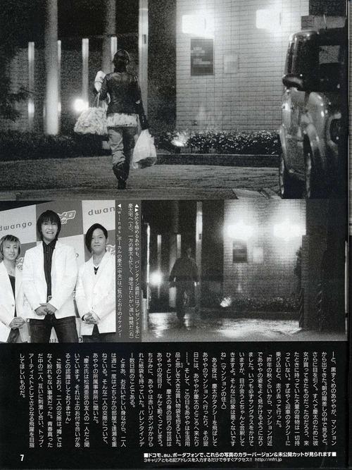 049-松浦亜弥-02