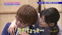 キス我慢-葵つかさ&三四郎小宮-14