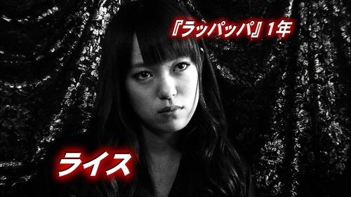 259-米沢瑠美-ライス-01