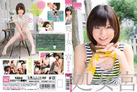 002-2012-神谷まゆ