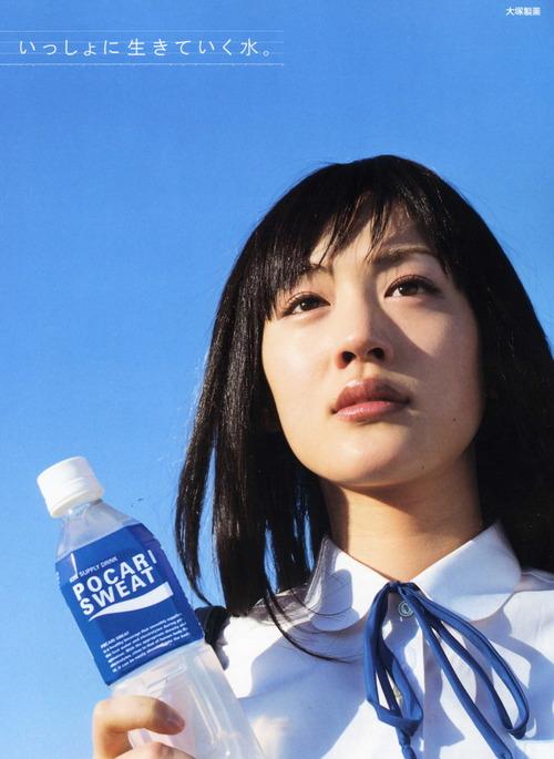 【綾瀬はるか】15年前に 広島で見つけた美少女は【高校1年生】