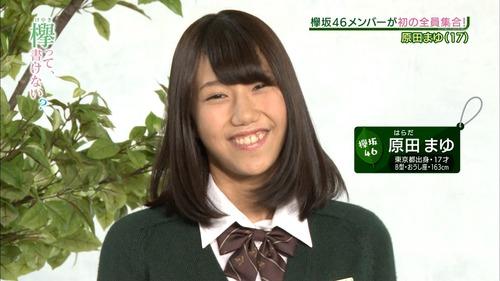 621-原田まゆ-06