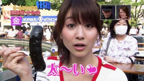 015-2-田中みな実-01