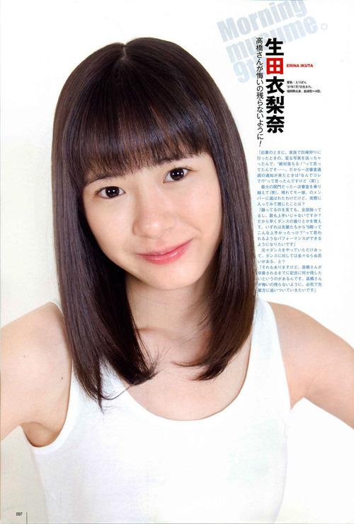 016-3-生田衣梨奈