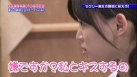 キス我慢-葵つかさ&三四郎小宮-10