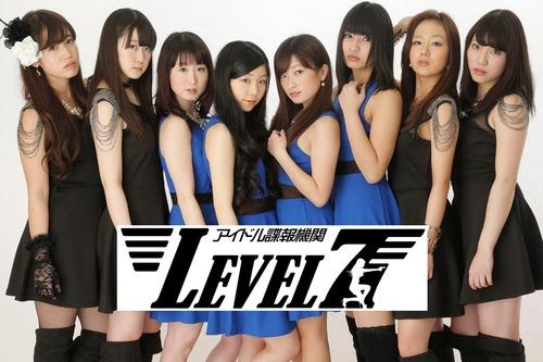 LEVEL7-01