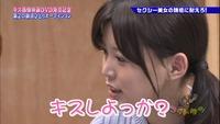 キス我慢-葵つかさ&三四郎小宮-15
