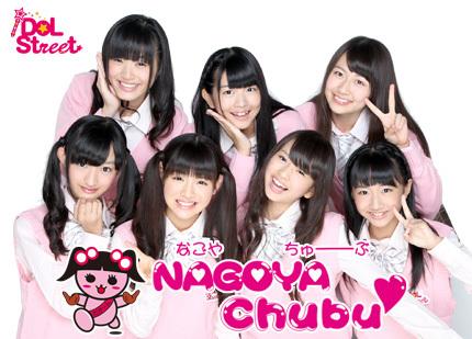047-05-NAGOYAChubu