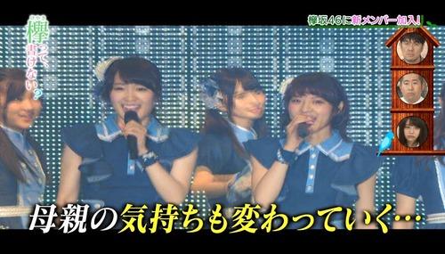 032-長濱ねる-11