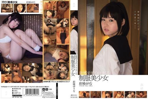 彩城ゆりな-04-Jacket