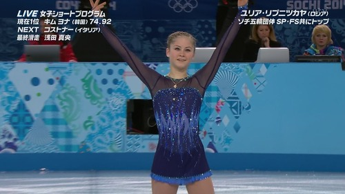 003-ユリア・リプニツカヤ-06